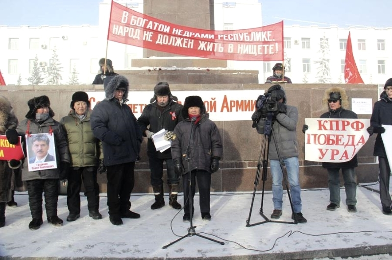 Якутский реском КПРФ неохотно поддерживает агитаторов Грудинина