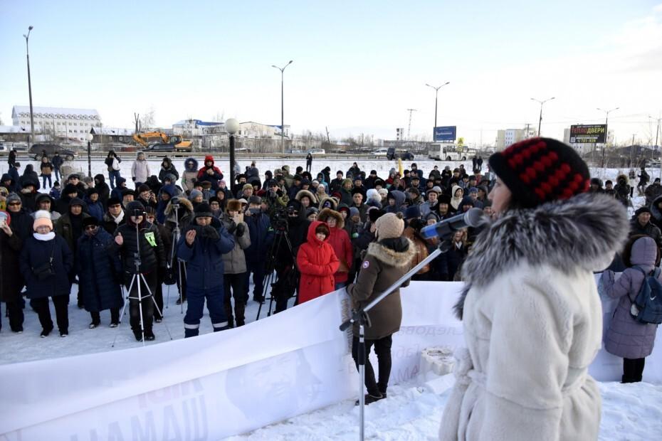 Прекратить преследование Шамана: в Якутске участники митинга активно поддержали Александра Габышева