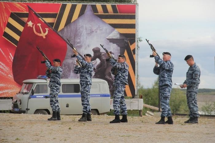 День воинской славы Российской Федерации - День победы советских войск вКурской борьбе (1943)