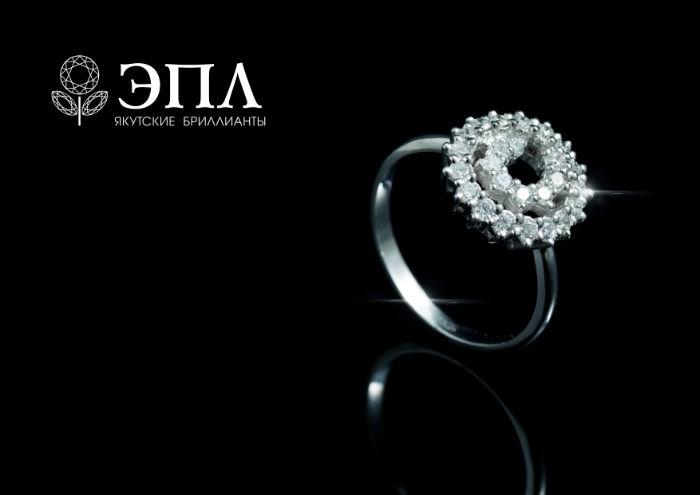 Украшения с якутскими бриллиантами 52