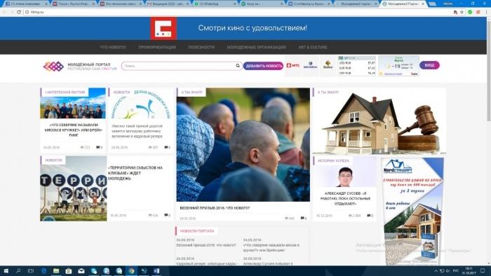 СКпроводит проверку всвязи снападением на корреспондентов вЯкутске