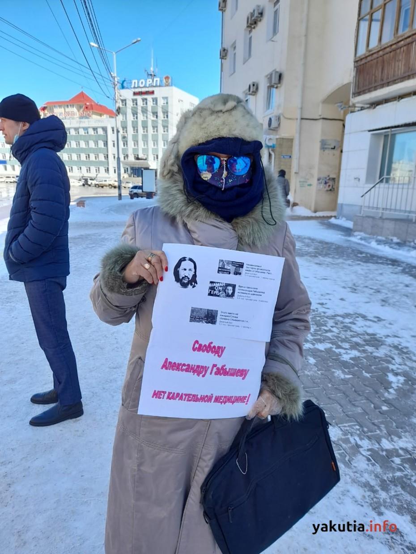 В Якутске начались одиночные пикеты с требованием освободить шамана Габышева из психдиспансера