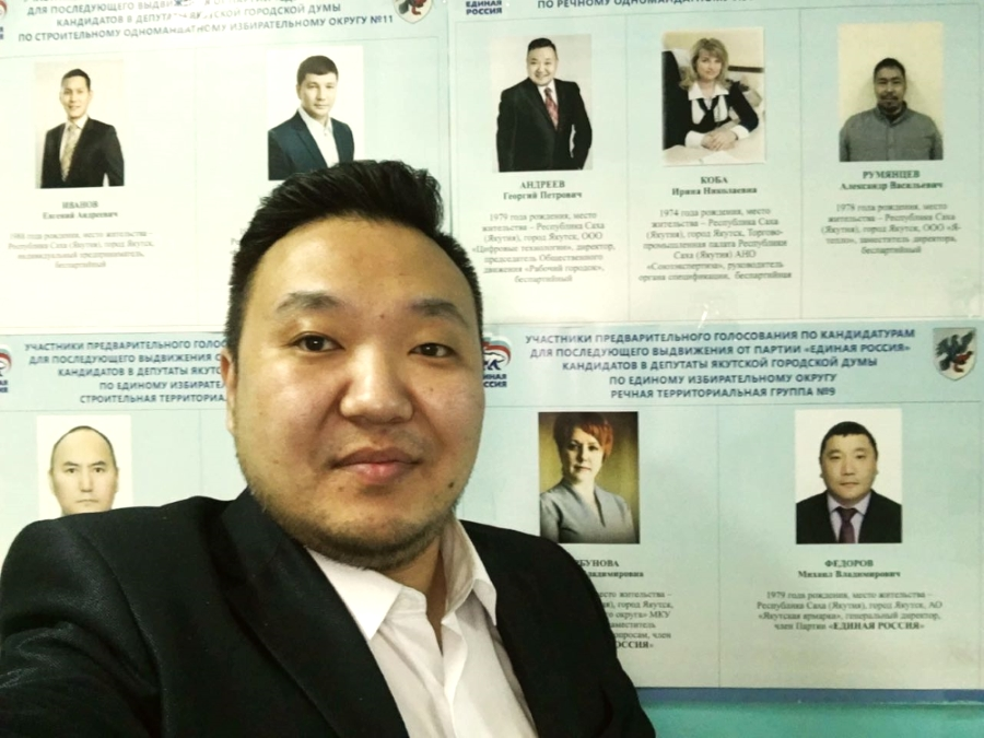 Беспартийный блогер выиграл праймериз «Единой России» в Якутске