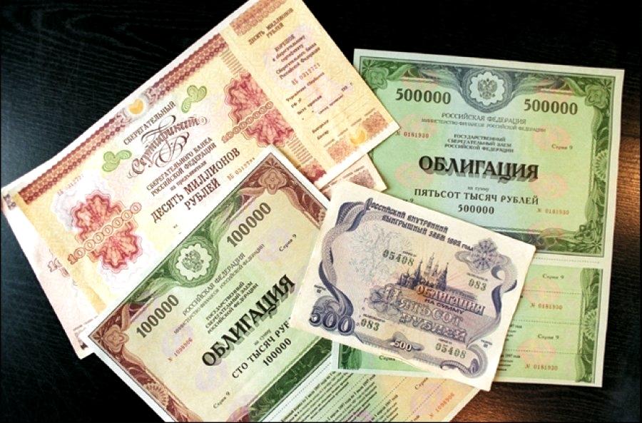 Деньги в долг 500000