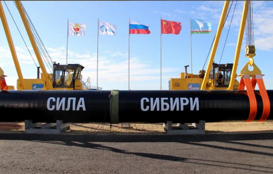 Главный аналитик Sberbank CIB уволился после отчета о«Газпроме»
