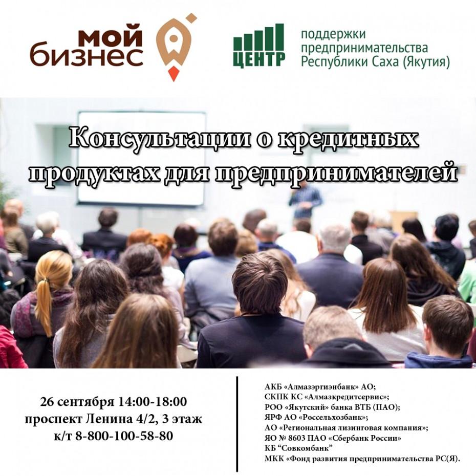 Номер телефона хоум кредит банк москва официальный сайт