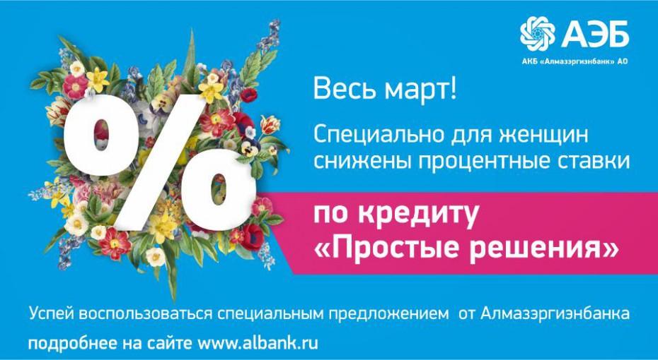 Онлайн кредиты в казахстане на длительный срок
