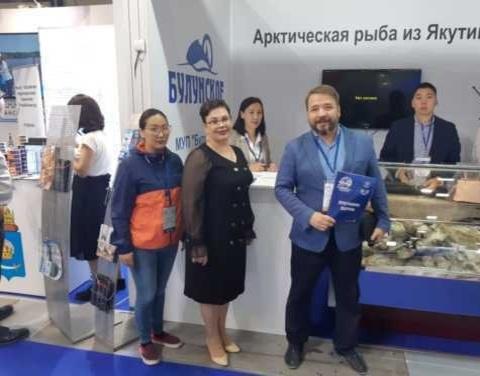 Якутия принимает участие в главном событии российской рыбной отрасли