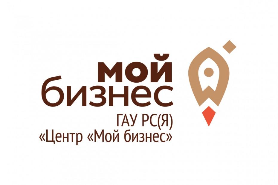 "Картинки по запросу ""центр мой бизнес якутск"""