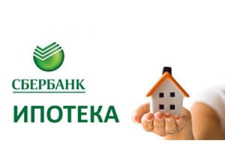 Якутск взять кредит в сбербанке кредит на учебу без залога