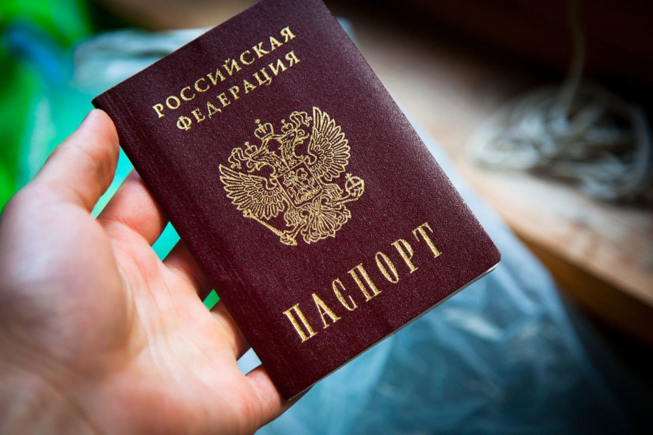 Статья 159.1 УК РФ «Мошенничество в сфере кредитования».