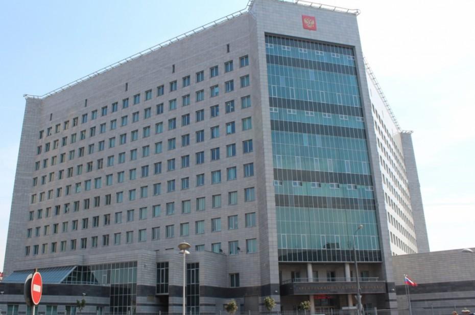 агентство по реструктуризации ипотечных кредитов