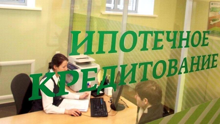 Якутск взять кредит в сбербанке взять кредит без прописки красноярск