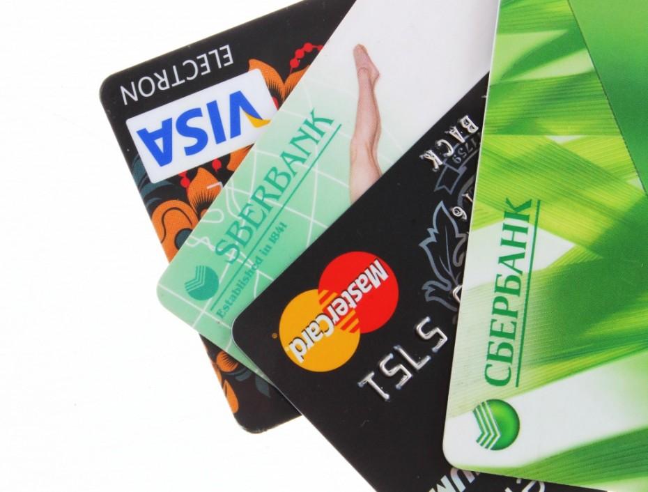 Деньги на телефон с банковской карты сбербанк смс