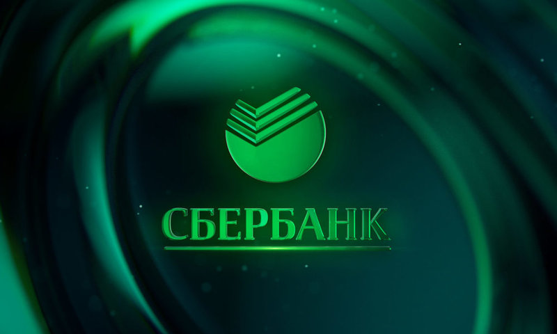 кредит онлайн банки казахстана