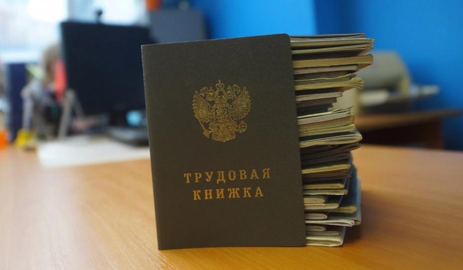 Якутянам предстоит выбрать формат трудовых книжек