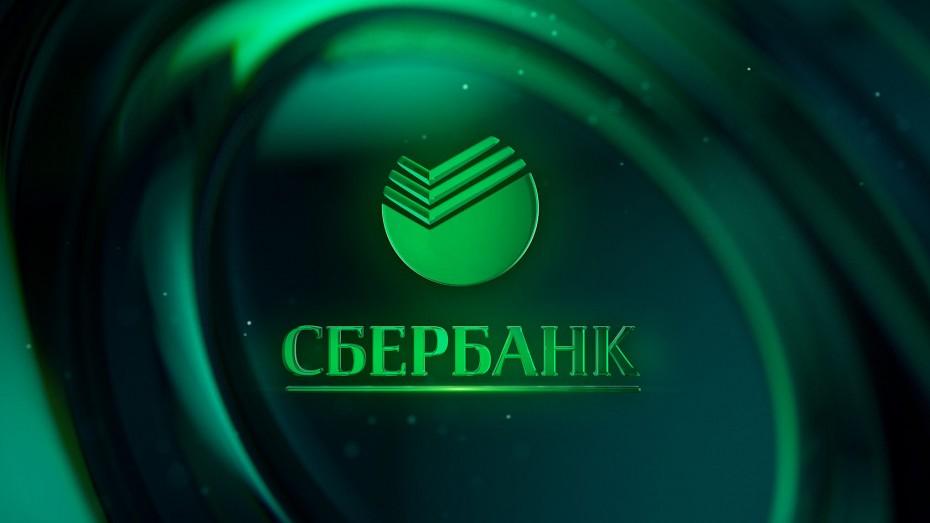 кредиты от частных лиц санкт петербург