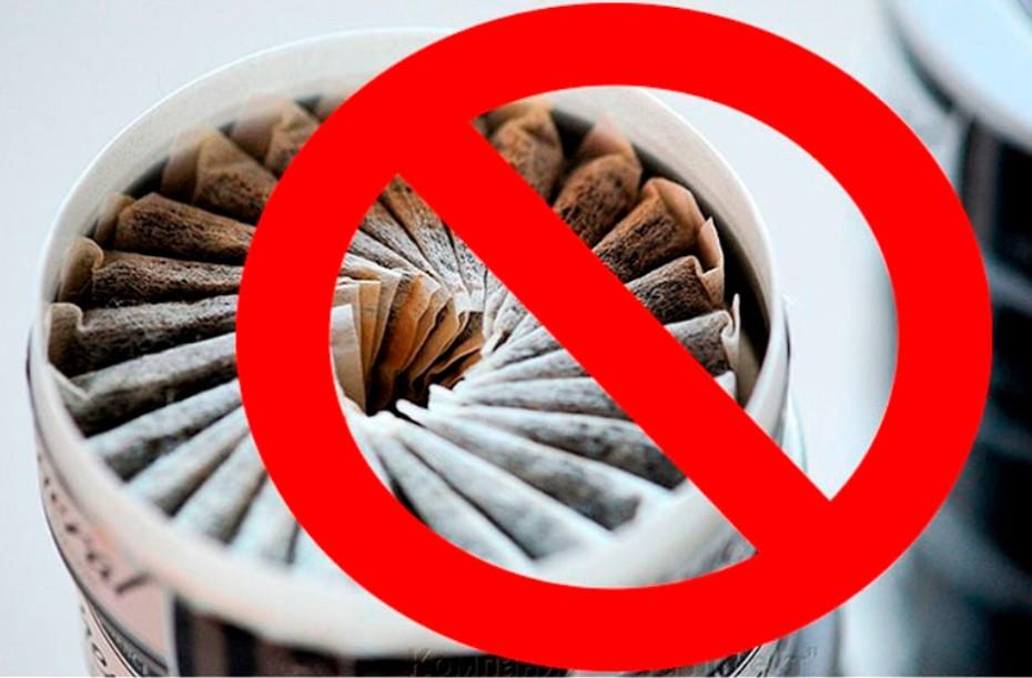 Табачные изделия якутск купить электронную сигарету блок