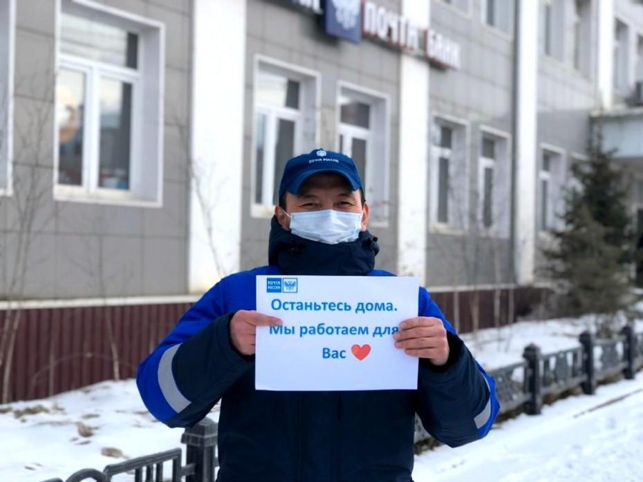 Получить пенсию дома пенсионный фонд личный кабинет физического лица архангельск