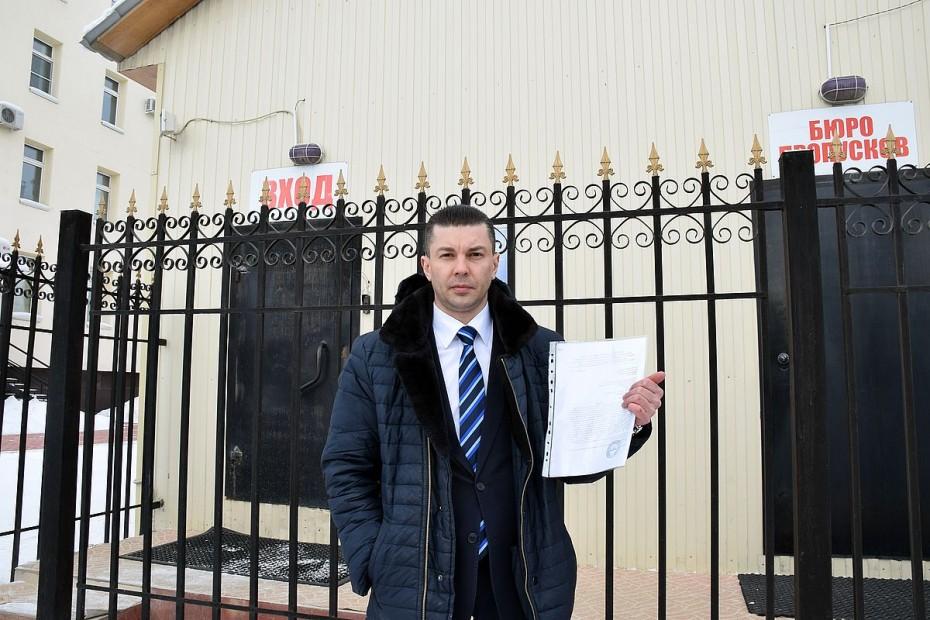 Нет экстремизму в сети: По факту оскорблений и угроз в адрес якутян и мэра Якутска возбуждено уголовное дело