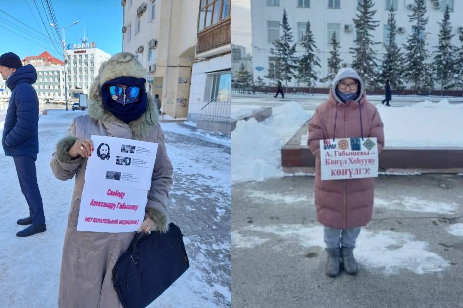 Фотофакт: В Якутске начались одиночные пикеты с требованием освобождения Александра Габышева из ЯРПНД
