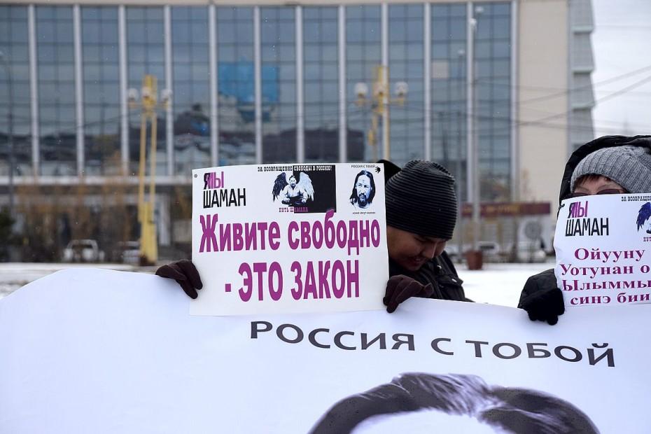 Шамана Александра Габышева переведут в психбольницу закрытого типа
