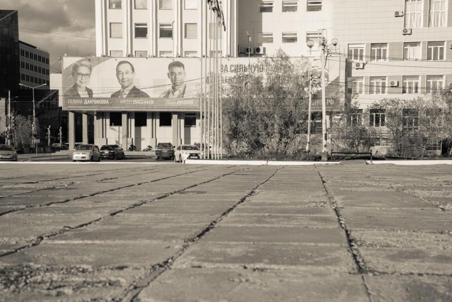 Площадь Ленина — как отражение протестного голосования в Якутии