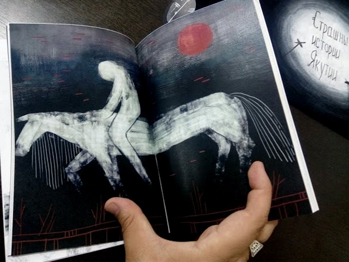 1qrQIfIMka Автор «Легенд Якутска»: значимость материала люди осознают лет через сто