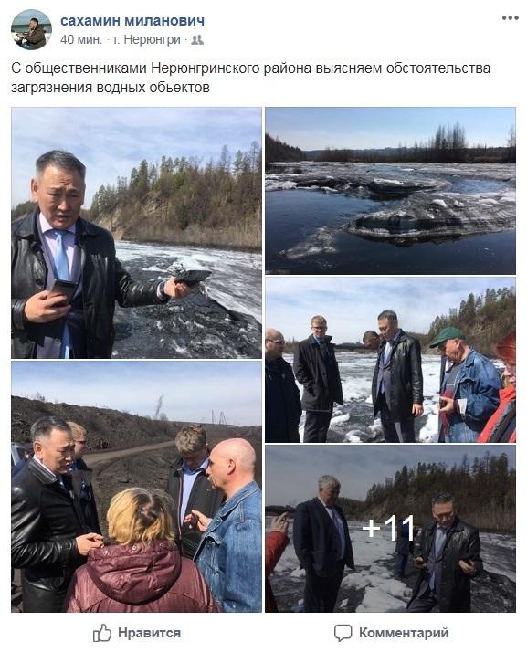 HdM2naFzmn Министр охраны природы Якутии зафиксировал на реке Чульман толстый слой угольной пыли