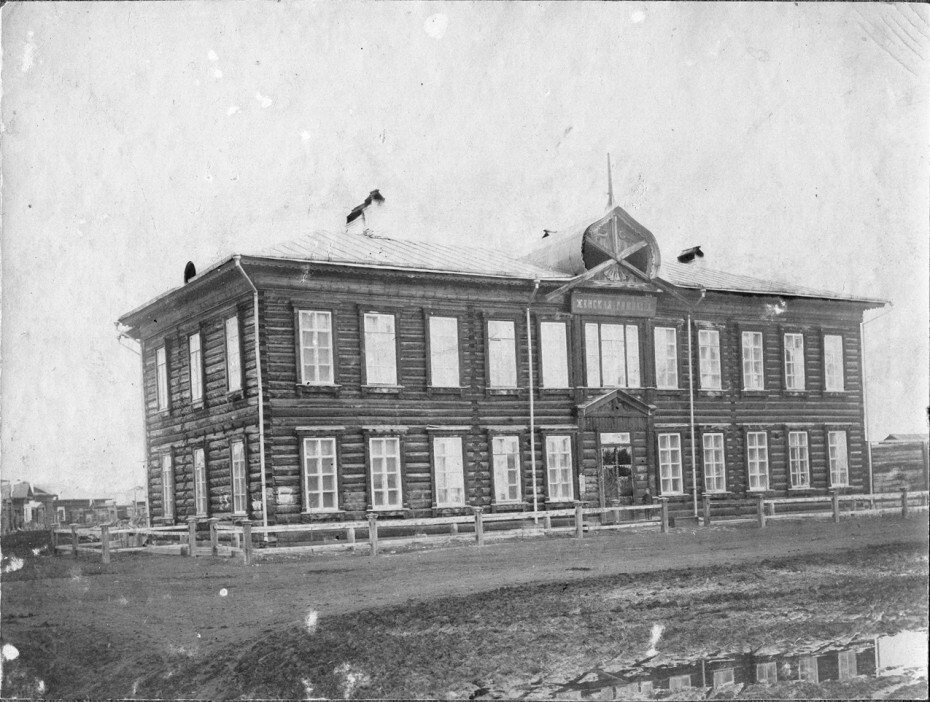 Якутская женская гимназия