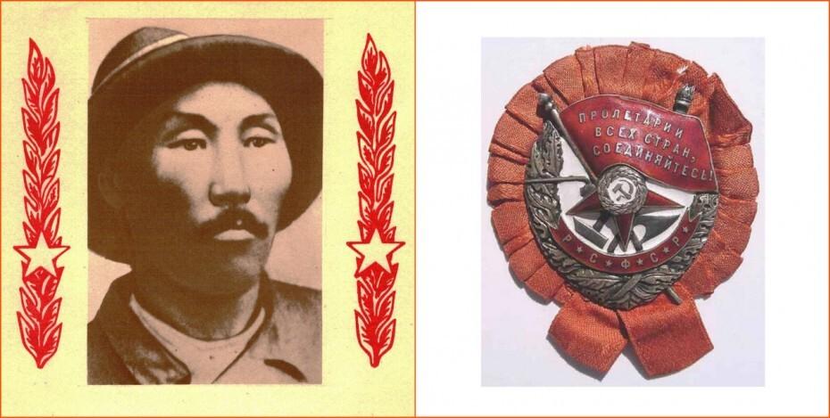Иннокентий Паисиевич Михайлов (Харачаас) - первый орденоносец Якутии