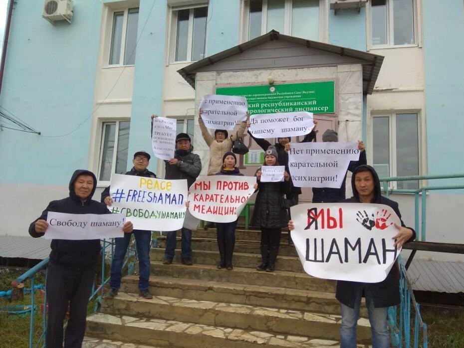 Кремль испугался шамана? Суд признал законным возбуждение уголовного дела против него