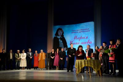 Легендарный выпуск: в Саха театре состоялся юбилейный вечер Марии Николаевой