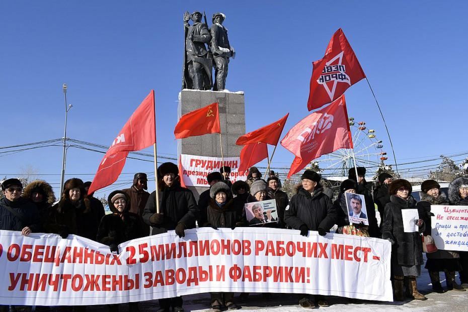 В Якутии меньше всех проголосовавших за Путина и больше всех – за Грудинина