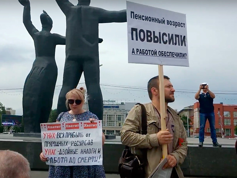 Россияне стали выходить на митинги против повышения пенсионного возраста