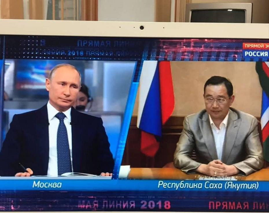 САйсеном Николаевым связан высокий уровень ожидания положительных перемен в регионе