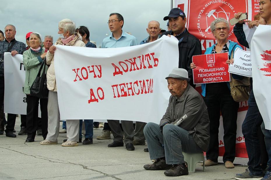 Сбор подписей за возврат к прежнему пенсионному возрасту на Крайнем Севере начали профсоюзы Якутии