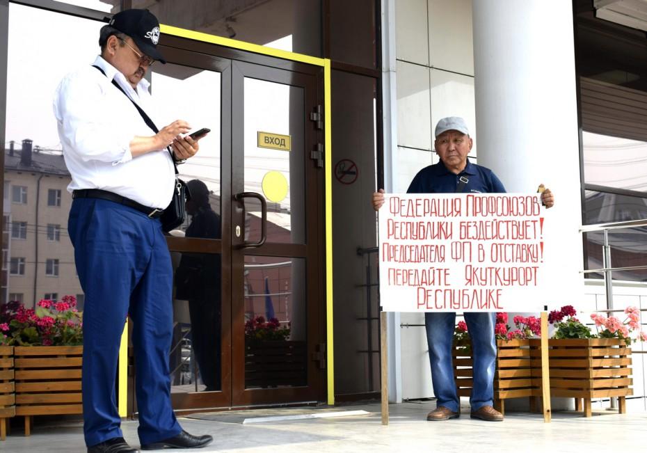 На работника «Якуткурорта» оказывают давление за выход на одиночный пикет