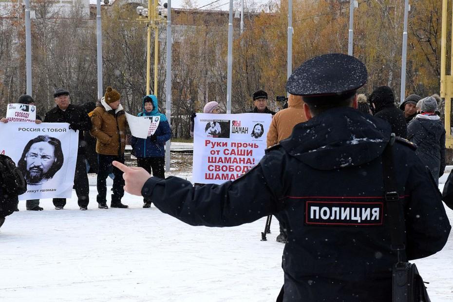 «Шаман говорит то, о чем мы все думаем»: якутяне поддержали Александра Габышева на пикете