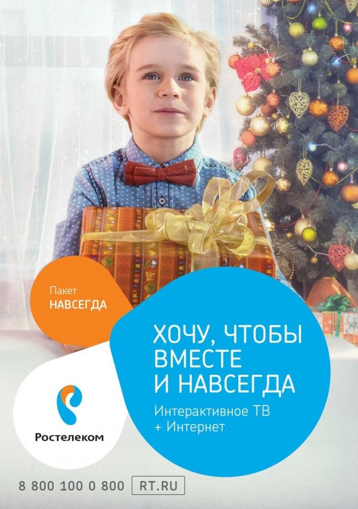 предприятием Галузин акции подключения интернета в екатеринбурге сне много