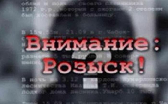 интернет-портал государственных дьяченко павел русланович пропал в жуковском теплота