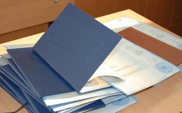 Фальшивый диплом выявлен у главного специалиста администрации  Фальшивый диплом выявлен у главного специалиста администрации Абыйского района