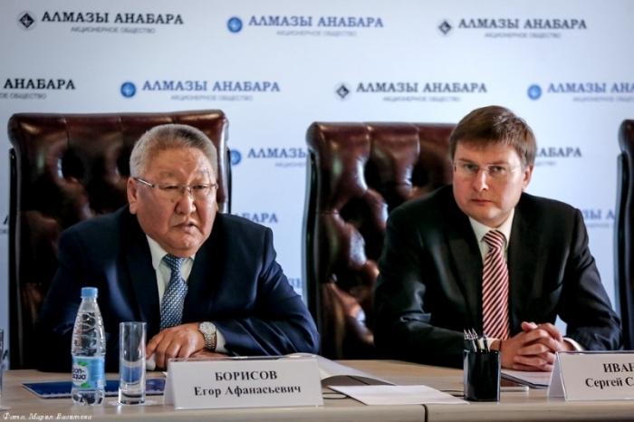 Алроса акции правда о мастерфорекс