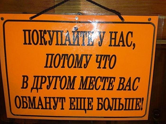 Напиток из Черноголовки
